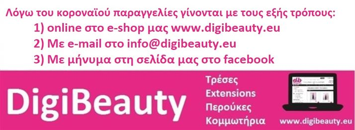 digibeautyeshop_2003.jpg